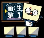 小伍LINE貼圖_final_06