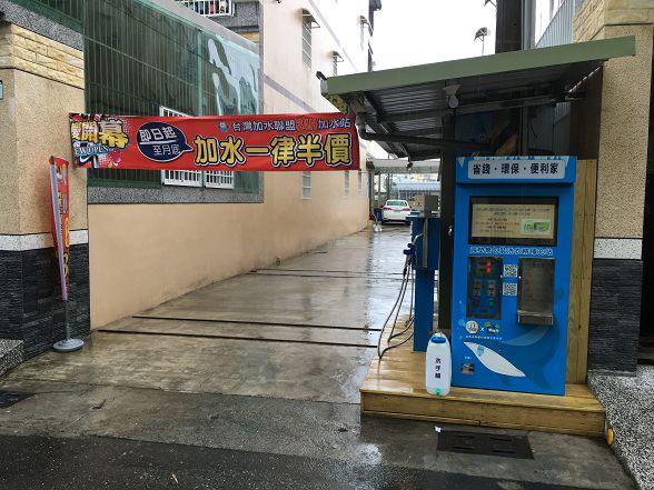台灣加水聯盟加水站連鎖-高雄-林園-第123間-小伍淨水 (221)