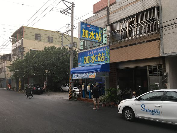 台灣加水聯盟加水站連鎖-NO126-北斗光復站-小伍淨水 (93)