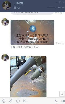 網友原本以為裝了一套手動反洗過濾器就可以讓水塔變乾淨,結果一點效果都沒有。