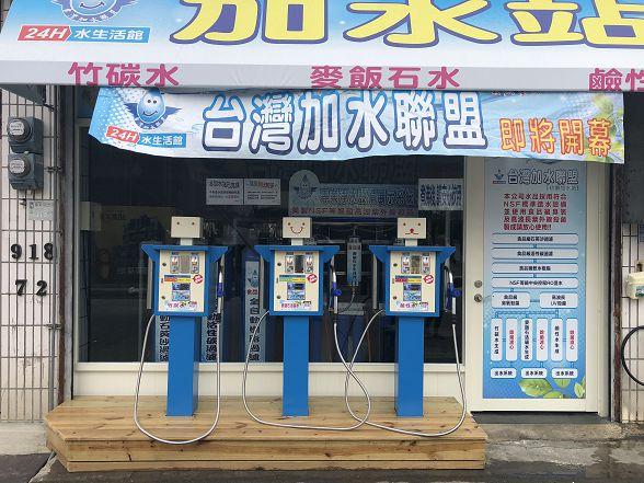 台灣加水聯盟加水站連鎖-加水屋設備-台中市-大甲區-第128站 (106)