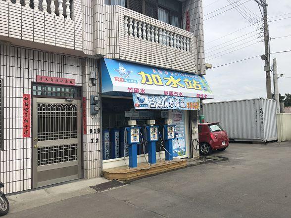 台灣加水聯盟加水站連鎖-加水屋設備-台中市-大甲區-第128站 (116)
