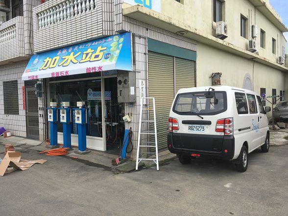 台灣加水聯盟加水站連鎖-加水屋設備-台中市-大甲區-第128站 (4)
