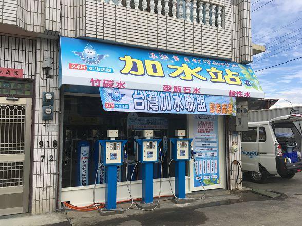 台灣加水聯盟加水站連鎖-加水屋設備-台中市-大甲區-第128站 (81)