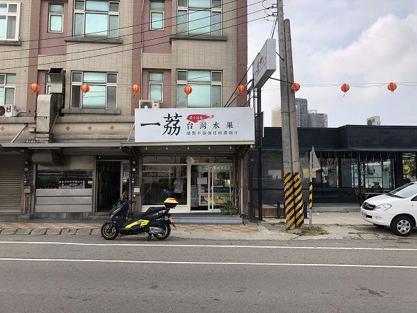 台灣加水聯盟加水站連鎖-新竹南寮店-NO (23)