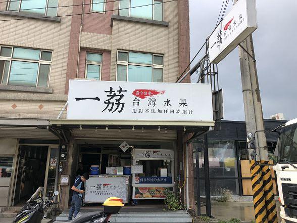 台灣加水聯盟加水站連鎖-新竹南寮店-NO (9)