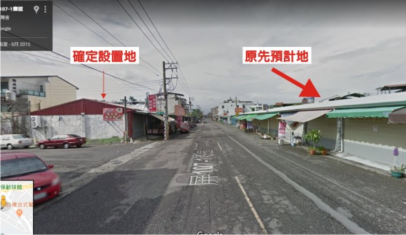 台灣加水聯盟加水站連鎖-內埔加水站-NO 134