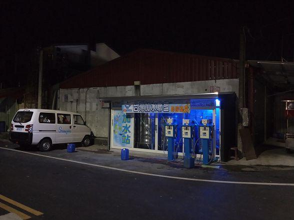 台灣加水聯盟加水站連鎖-內埔加水站-NO (225)