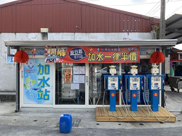 台灣加水聯盟加水站連鎖-內埔加水站-NO (35)
