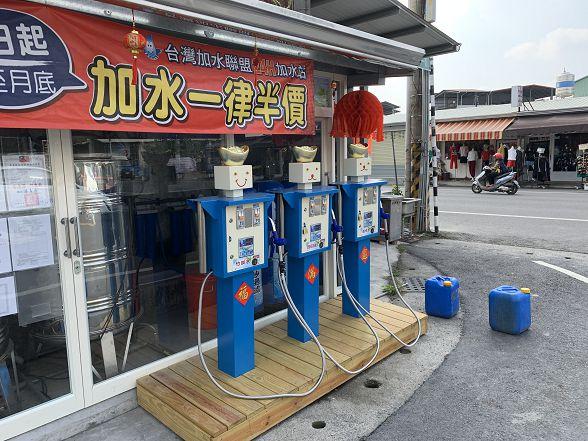台灣加水聯盟加水站連鎖-內埔加水站-NO (39)