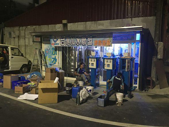 台灣加水聯盟加水站連鎖-內埔加水站-NO (92)