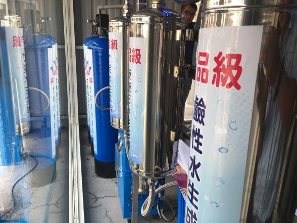 台灣加水聯盟加水站連鎖- 萃源站-高雄市-岡山區-小伍淨水 (150)