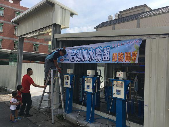 台灣加水聯盟加水站連鎖- 萃源站-高雄市-岡山區-小伍淨水 (66)