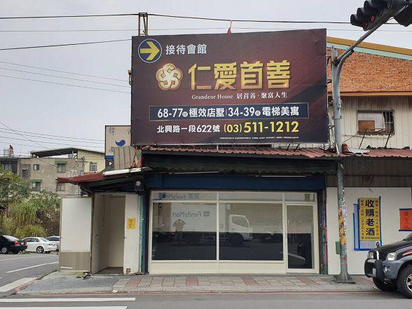 台灣加水聯盟加水站連鎖-加水屋-新竹-竹東-小伍淨水 (4)