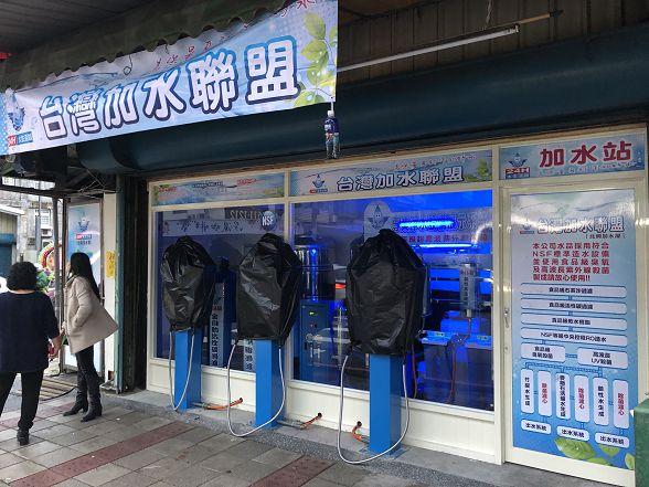 台灣加水聯盟加水站連鎖-加水屋-新竹-竹東-小伍淨水 (55)