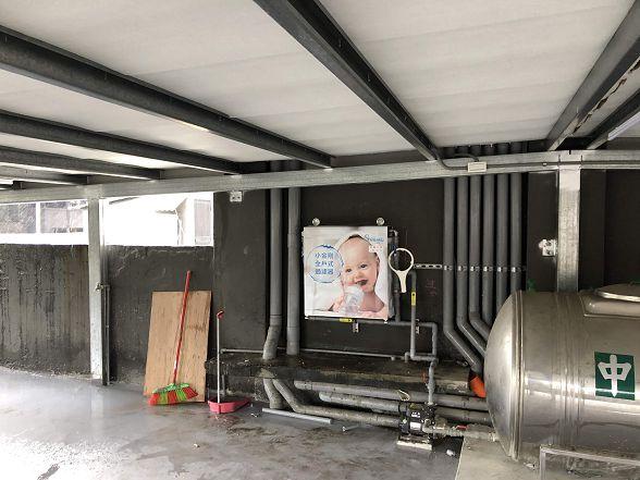 2019-05完工於新北市中和區