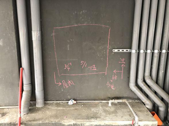 小金剛全戶式過濾器第三代-中和區-景平路-小伍淨水 (3)
