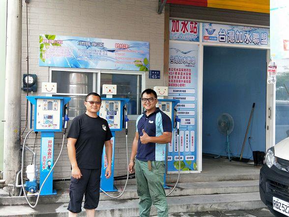 台灣加水聯盟加水站連鎖-屏東-東港-NO145 (237)