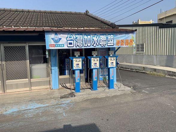 台灣加水聯盟加水站連鎖-雲林-土庫-小伍淨水-154 (41)
