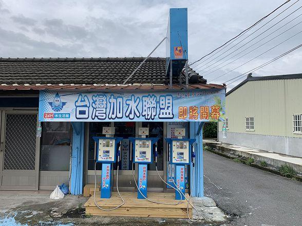 台灣加水聯盟加水站連鎖-雲林-土庫-小伍淨水-154 (59)