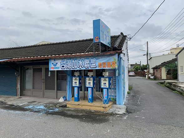 台灣加水聯盟加水站連鎖-雲林-土庫-小伍淨水-154 (92)