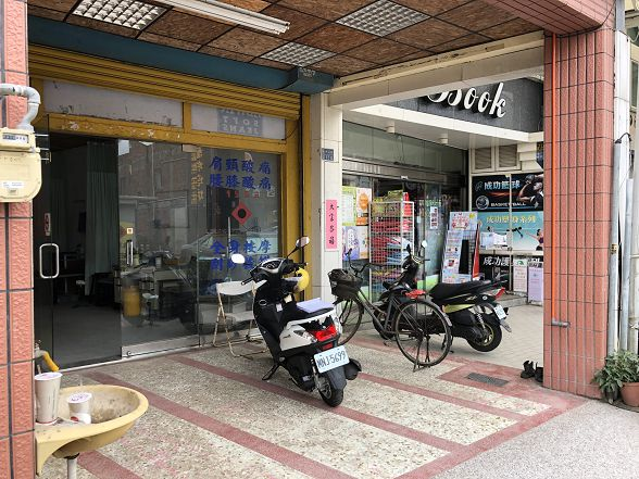 台灣加水聯盟加水站連鎖_苗栗_NO150_小伍淨水 (23)