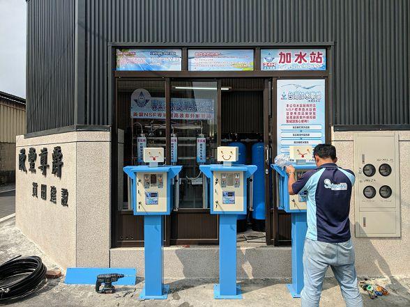 台灣加水聯盟加水站連鎖_彰化_149_小伍淨水 (166)