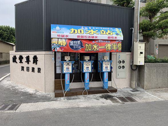 台灣加水聯盟加水站連鎖_彰化_149_小伍淨水 (3)