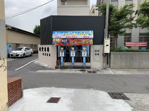 台灣加水聯盟加水站連鎖_彰化_149_小伍淨水 (9)