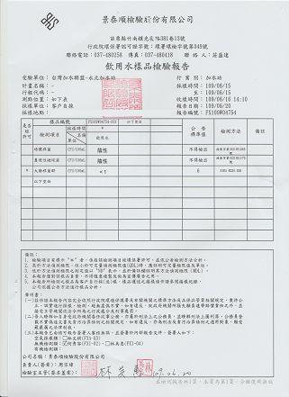 台灣加水聯盟加水站連鎖-164-小伍淨水 (142)