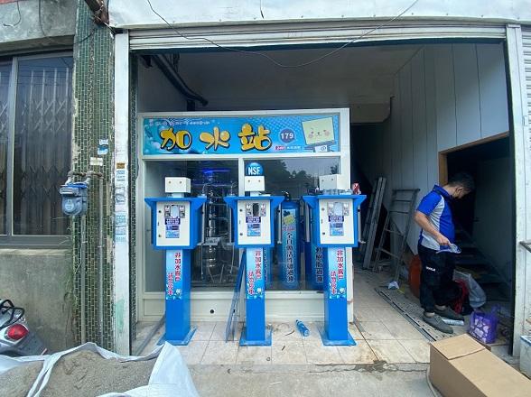 這是我們小伍淨水的加水站加盟品牌~!目前全台已經182站囉!